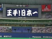 Nipponichi1