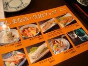 Kaorihime3_2