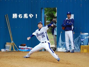 Yamauchi26_2