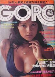 01goro