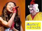 01taoyama