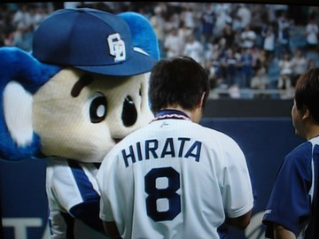 Hirata3s