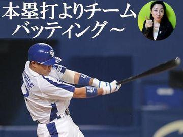 01shigesama1