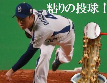 01ogasawara1