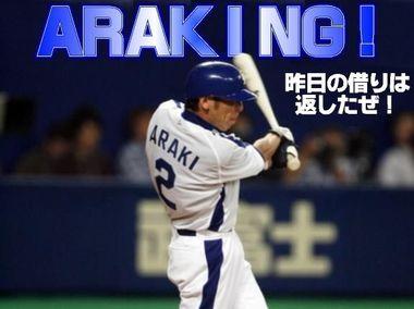 01araki1s