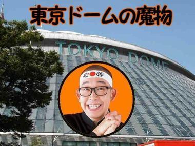 01sakamochan_2