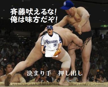 Oshidashi1