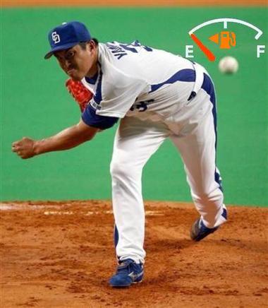 Yamamotomasa1s
