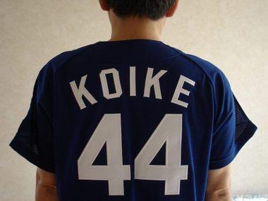 Skoike44