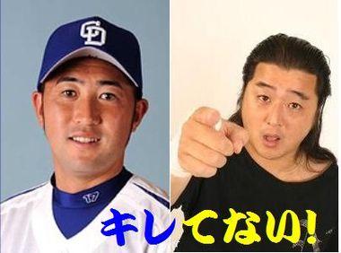 Kawai_y