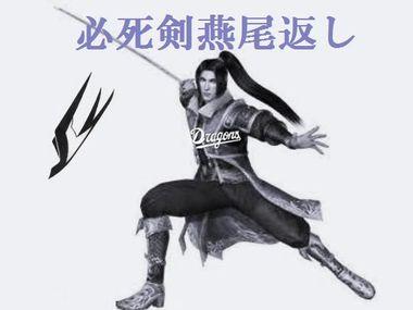 Sasakikojiro1