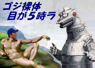 Godzilla1s