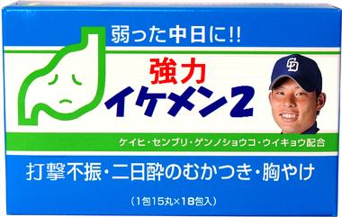 Shoukayaku