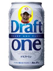 Draftone_2