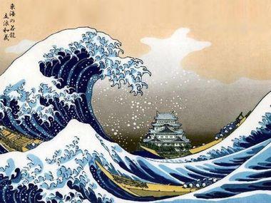 Tatsunami3s