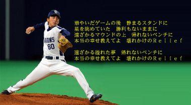 Kawaharajunichi11