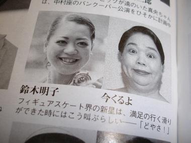 Soujikei