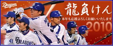 Ryumaken2010s
