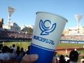 Beer1_4