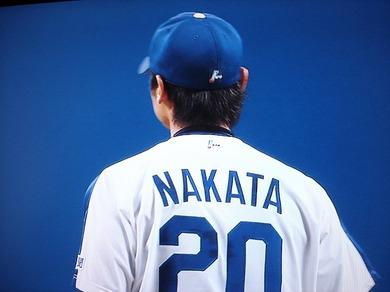 Nakata1