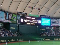 Tokyodome18