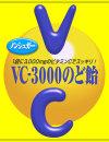 Top_logo_1