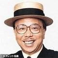 Tsukiteikacho