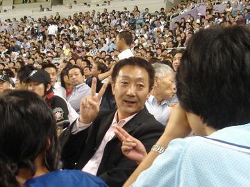 Watanabeana