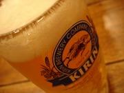 Gw_beer